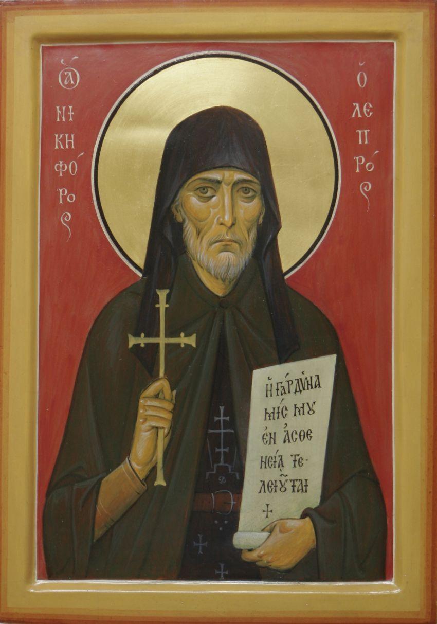 Άγιος Νικηφόρος ο Λεπρός: Το θαυμαστό παράδειγμα της υπομονής (04/01)